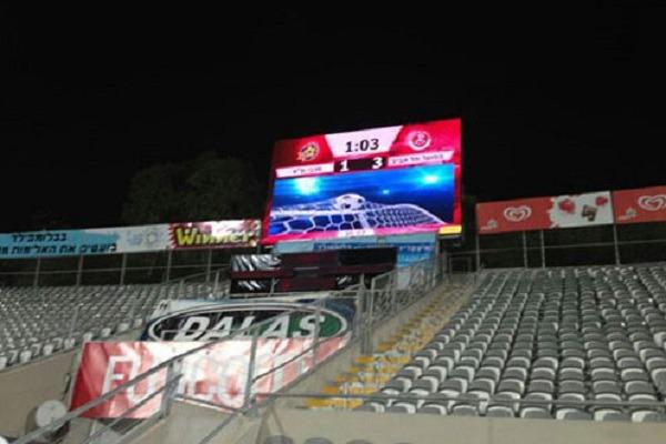 Лед дисплей за футболен стадион