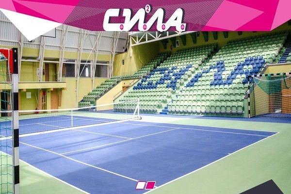 Спортна зала в Пловдив