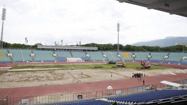 Национален Стадион Васил Левски